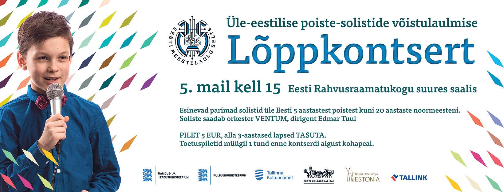 Poisid_solistid_loppkontsert